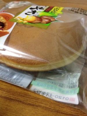 20121119-210124.jpg