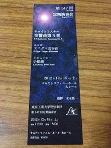 20121211-203510.jpg